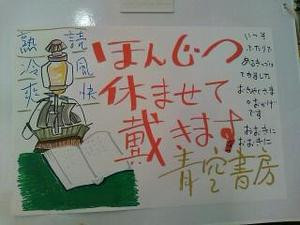 Sn3i04900001
